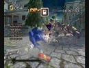 ソニックと暗黒の騎士 ランキングに挑戦:Mission1