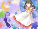 【歌愛ユキ】テルーの唄【1番のみ】