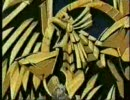 ラーの翼神竜 -神の怒り-