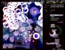 【最狂動画】Lunaticえーりん+Help me, ERINNNNNN!!歌ってみた【ぬp主】