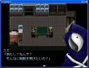 【フリーゲーム】PIERROT part4【実況】