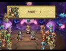 聖剣LOMを魔法使いっぽくプレイ part25-2