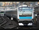 E233系1000番台走行音(日暮里~上中里)