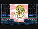 おジャ魔女でBANBAN!(Pop-mix) -Airther-