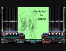 スプラッシュコード-06 [MANIAC7]