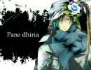 「Pane dhiria」 を歌ってみた ver.ねるぽ thumbnail