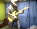 Nirvana(ニルヴァーナ)よりSmells Like Teen Spiritを弾いてみた。