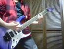 【マキシマムザホルモン】恋のメガラバ弾いてみた「修正」