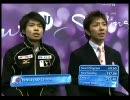 【フィギュアスケート】 町田樹 2010年 四