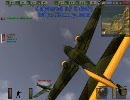 BF1942 FHSW クレタ島-1941 第二弾