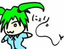 ニコニコ専用ラジオ「暇人MacのニコニコJAPAN!」第5回