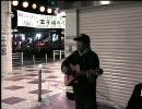 ジプシーライダー 斉藤竜明