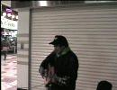 仮面ライダーBLACK RX 宮内タカユキ