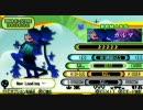 【PSPポップン】カルマ【5BH】
