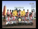 河内(福岡:読み⇒こうち)<架空>×聖望学園(埼玉) 甲子...