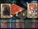 戦女神ZEROを適当にプレイpart69-1