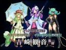 【DS】 ケロロRPG ~騎士と武者と伝説の海