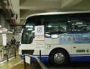 【バス】JR東海バス名古屋駅 到着・発車
