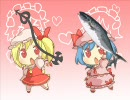 【東方】スカーレット姉妹でブリ(゚∀゚)ハマチ
