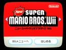 【ブンブンのゆっくりと実況プレイ】NewスーパーマリオWii【その1】