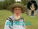 【銃夢】アリゾナの老人、彼の良き天使たちと戦う(字幕版)