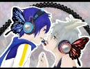 【UTAU x VOCALOID】 Magnet 【雷雨 ヤギ - KAITO】