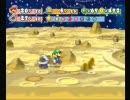 ペーパーマリオRPG実況プレイpart55 thumbnail