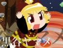 (東方)ほっぴんぐヤマメ(Flashゲーム)