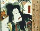 続・浮世絵に描かれた「怪」たち【妖怪編】