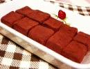 バレンタインが近いので生チョコ作りました(´‿`*)