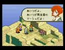 Final Fantasy Tactics Advance(FFTA) プレイ動画 39「ドネッド」