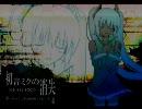【ニコカラ】初音ミクの消失 -DEAD END- (