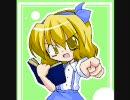 【東方】不思議の国のアリス~the Grimoire of Alice【WIN風アレンジ】