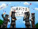 【侍戦隊】最終回見た勢いで侍戦隊シンケンジャー歌ってみた【永遠】
