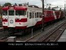 【迷列車で行こう/東日本編】8年の隙間を埋めた電車