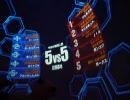 【戦場の絆】北極基地 5vs5 LA祭【イデ発動】