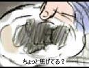 【APH】朝と或で秘!密!基!地!【か.え.う.た】