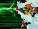 【United Force】Bravery Force(ジェネシック編)【ガオガイガー】