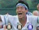 【音ゲーMAD】鳩の巣【松岡修造】