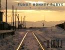 【 FUNKY MONKEY BABYS × LL Cool J 】 涙