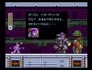 ロックマンXを交代実況プレイ part6