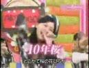 【転載】10年桜でシンケンジャー
