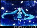 【きみをわすれない】を歌ってみた ◆美咲◆ thumbnail
