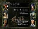 【字幕プレイ】PS3 Wizardry 囚われし魂の迷宮 Part06