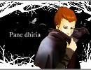 【赤羽カラス】 Pane dhiria 【↑音源デモ】