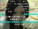 えみ(●7歳)現実・イステレビ戦