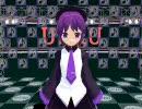 【MMD】デフォ子の歌・UTAU三人娘で『Kosmos,Cosmos』