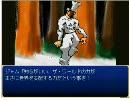 【RPGツクール2000】 のびたの悲惨な一日