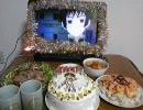 【ヘタリア】祖.国.様と誕生日が同じなので祝ってみた【作ってみた】