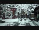 【HD】2010年雪の京都に行ってきた(2)【目的地到着】